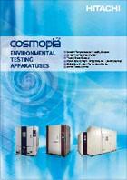 Catalog - COSMOPIA Series