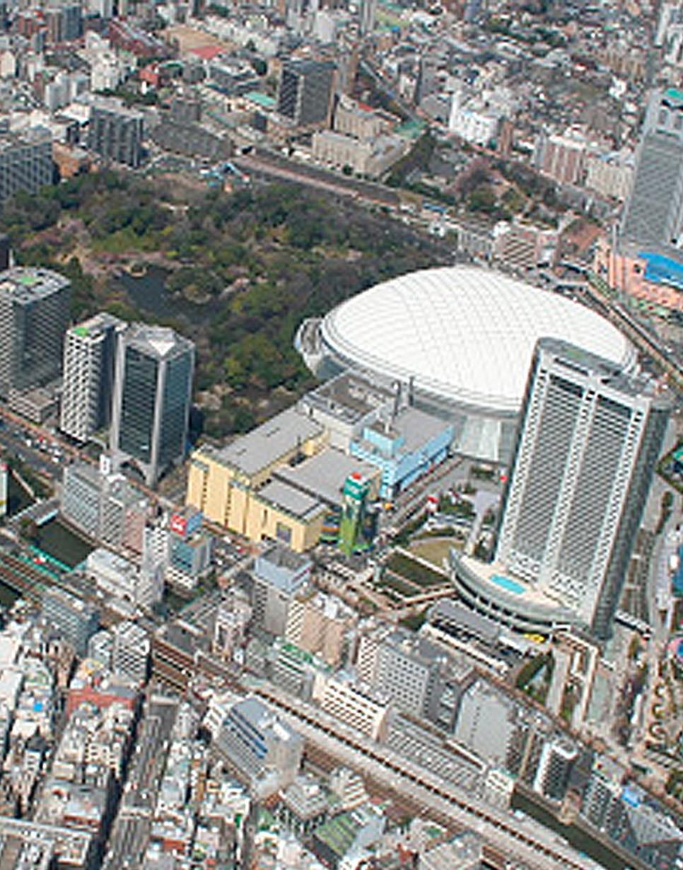 Koraku 1, Tokyo