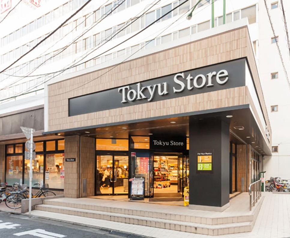 Tokyu Store - Nakameguro