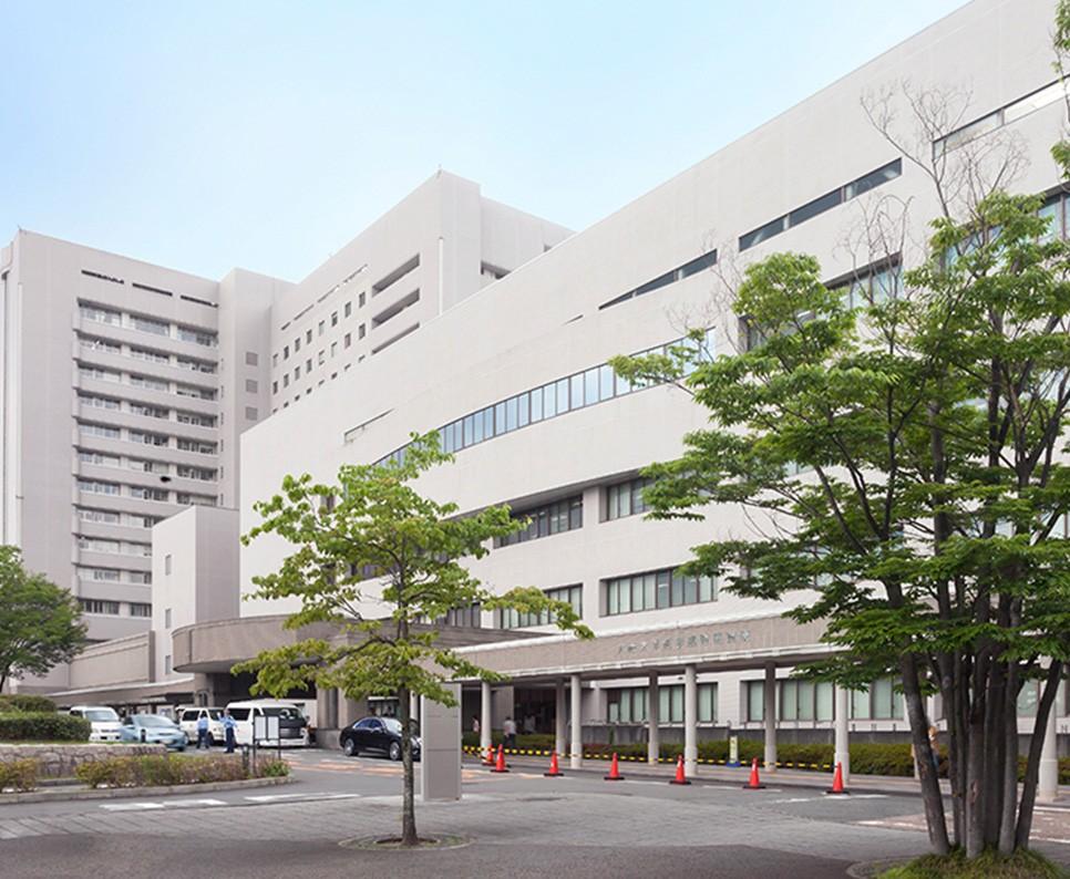 Osaka University Hospital